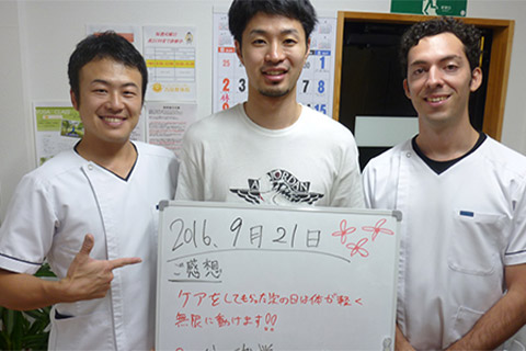 鈴木大選手【プロバスケット選手】
