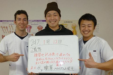 古橋広樹選手【プロバスケット選手】