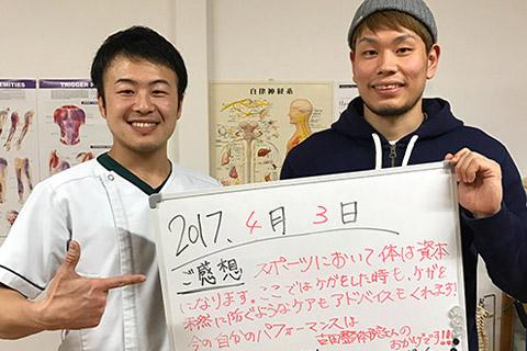 和田保彦選手【プロバスケット選手】