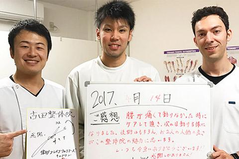 齊藤洋介選手【プロバスケット選手】